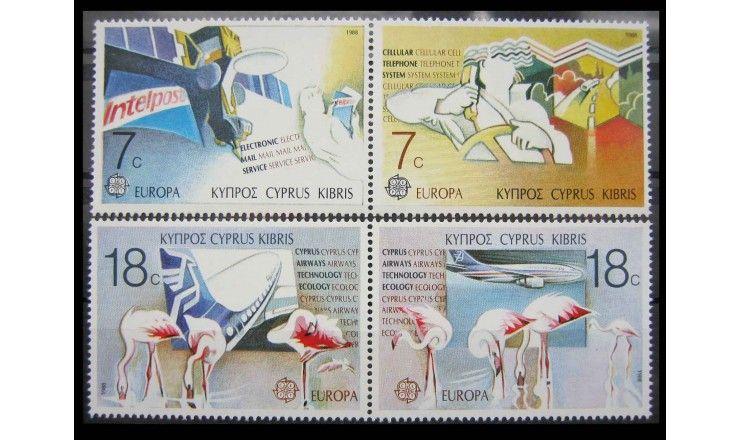 """Кипр 1988 г. """"Европа CEPT: Транспорт и средства коммуникации"""""""