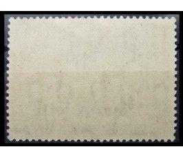 """Мьянма (Бирма) 1940 г. """"100 лет почтовой марке"""" (надпечатка)"""