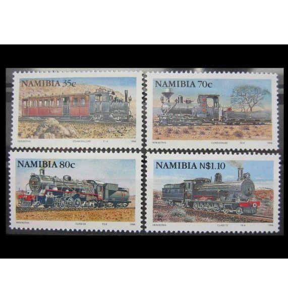 """Намибия 1994 г. """"Поезда"""""""