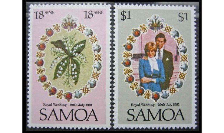 "Самоа 1981 г. ""Свадьба принца Чарльза и леди Дианы Спенсер"""