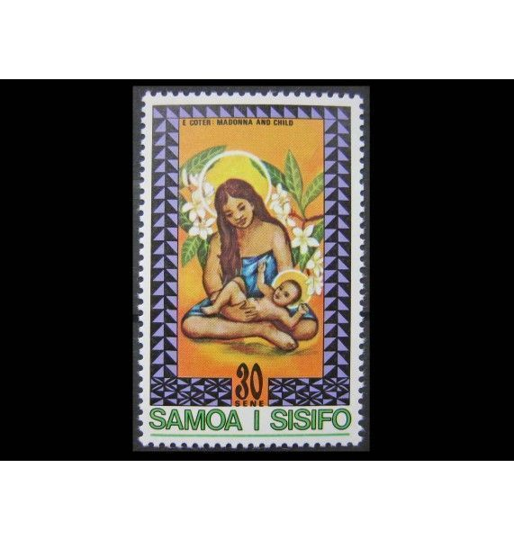 "Самоа и Сисифо 1975 г. ""Рождество"""