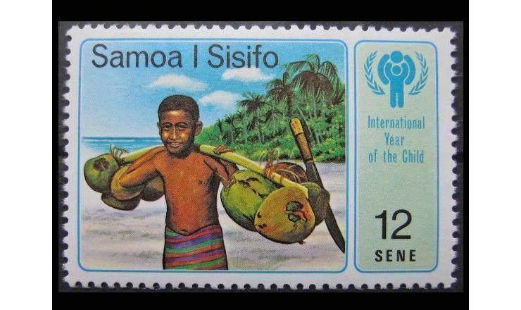"""Самоа и Сисифо 1979 г. """"Международный год ребенка"""""""