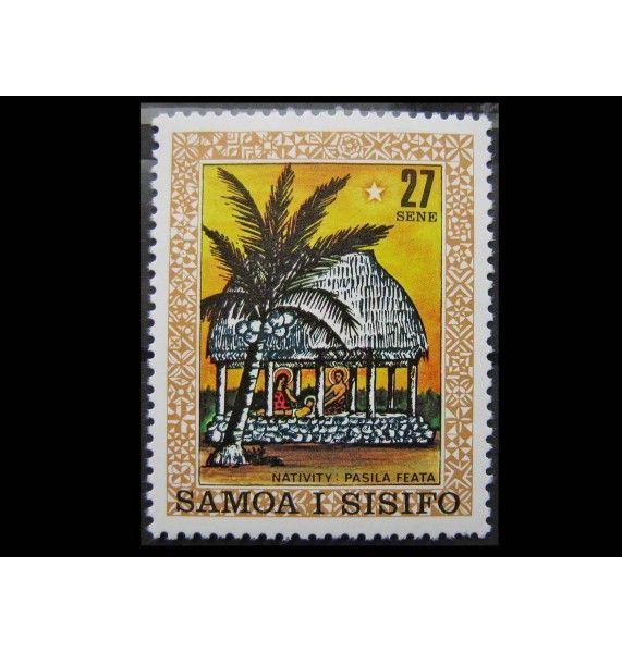 "Самоа и Сисифо 1980 г. ""Рождество"""