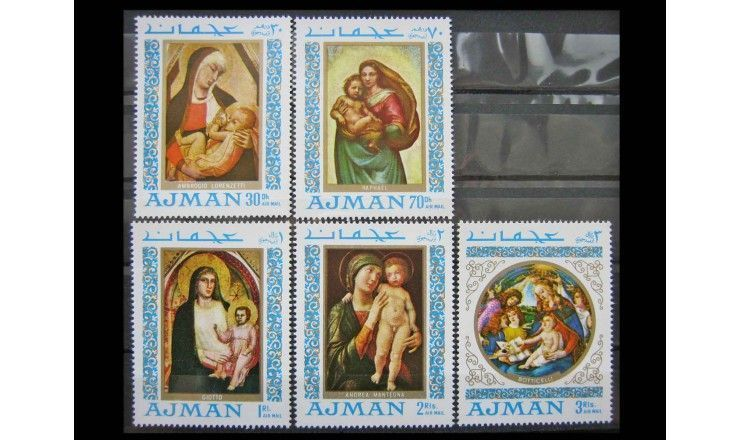 """Аджман 1968 г. """"Картины Мадонна"""""""