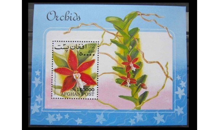 "Афганистан 1999 г. ""Орхидеи"""