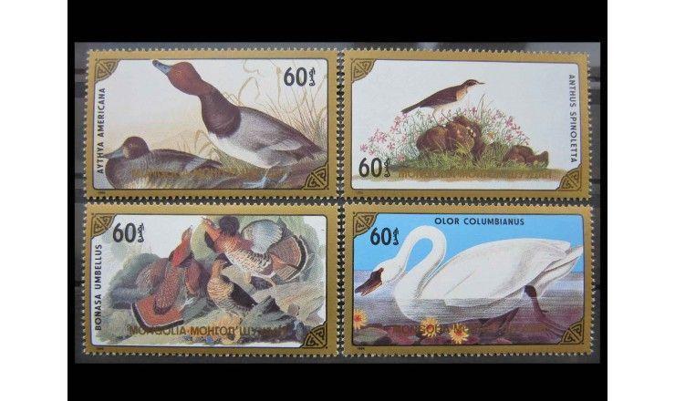 """Монголия 1986 г. """"Водоплавающие птицы"""""""