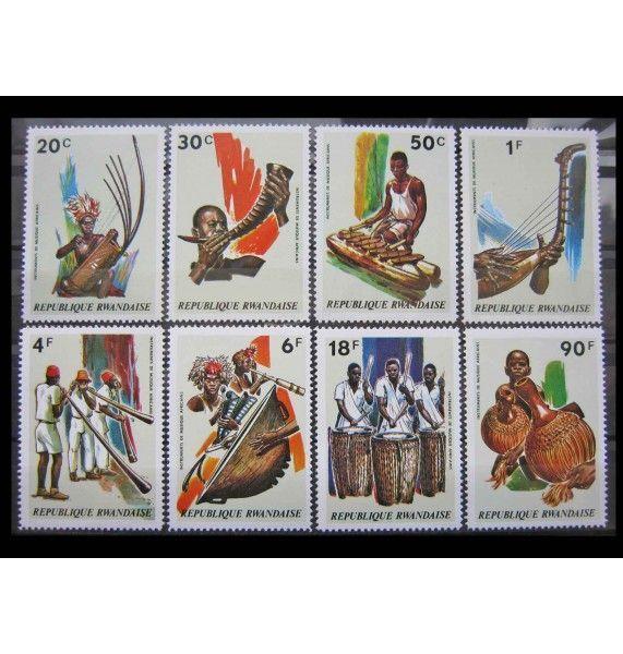 """Руанда 1973 г. """"Африканские музыкальные инструменты"""""""