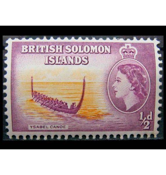 """Британские Соломоновы острова 1956 г. """"Королева Елизавета II и национальные мотивы"""""""