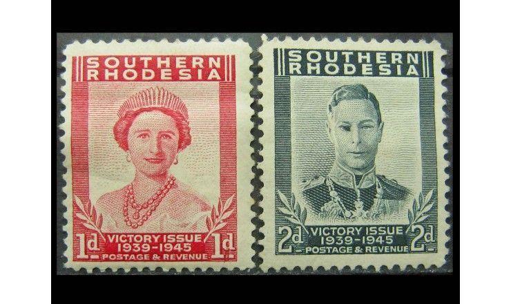 """Южная Родезия 1947 г. """"Победоносное окончание Второй мировой войны"""""""