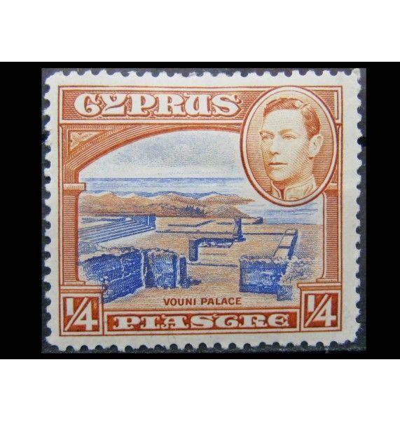 """Кипр 1934 г. """"Архитектура и ландшафты"""""""