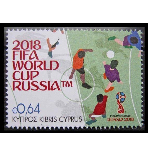 """Кипр 2018 г. """"Чемпионат мира по футболу, Россия"""""""