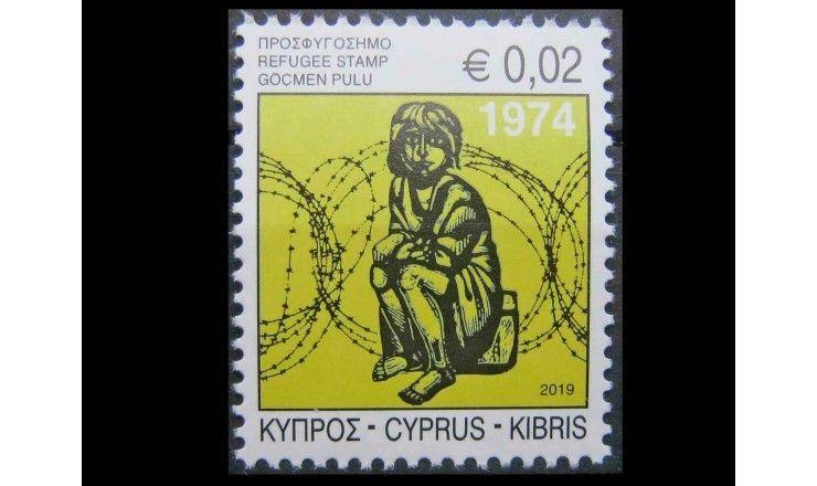 """Кипр 2019 г. """"Доплатная марка. Помощь беженцам"""""""