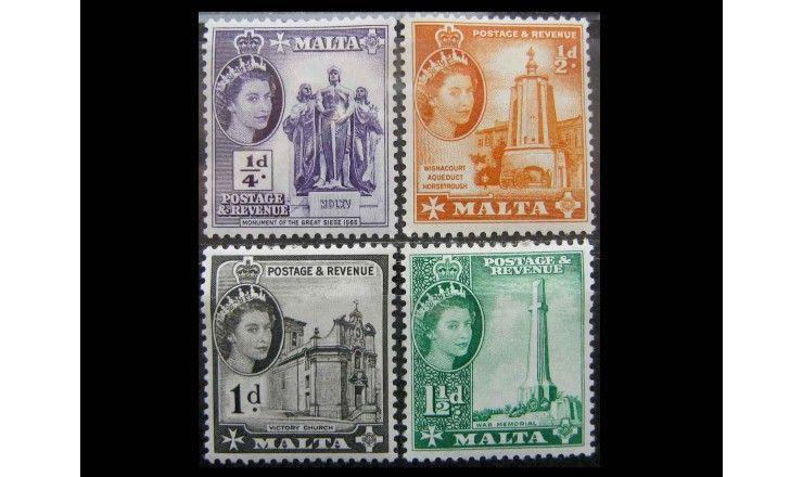 "Мальта 1956 г. ""Елизавета II, Памятники архитектуры"""