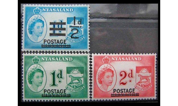 """Ньясаленд 1963 г. """"Гербовая марка Ньясаленда"""" (надпечатка)"""