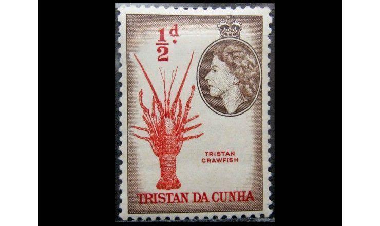 "Тристан-да-Кунья 1954 г. ""Медальон Королевы Елизаветы II"""