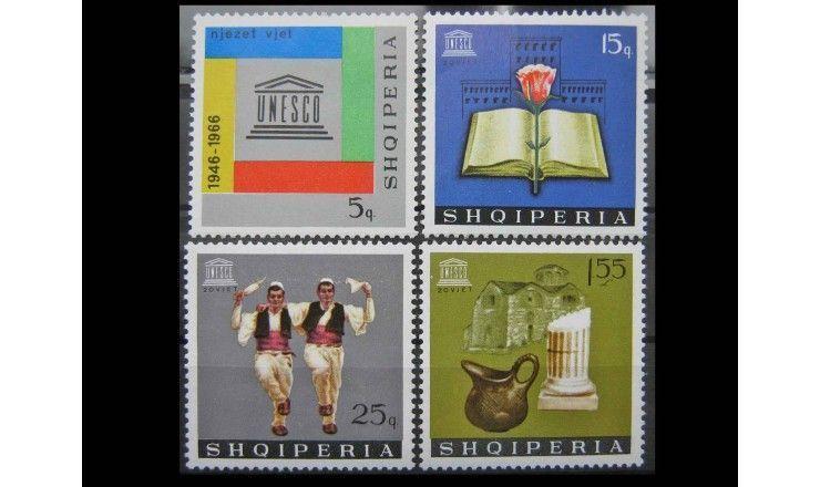 """Албания 1966 г. """"20-летие ЮНЕСКО"""""""