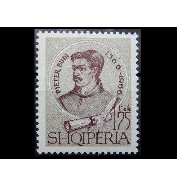 "Албания 1966 г. ""400-летие Пьетера Буди"""