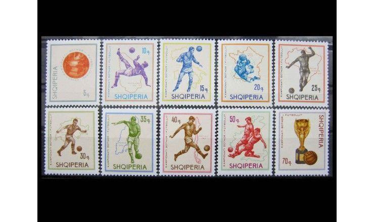 """Албания 1966 г. """"Чемпионат мира по футболу, Англия"""""""