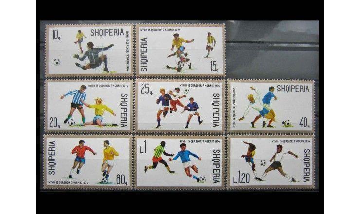 "Албания 1974 г. ""Чемпионат мира по футболу, Германия"""