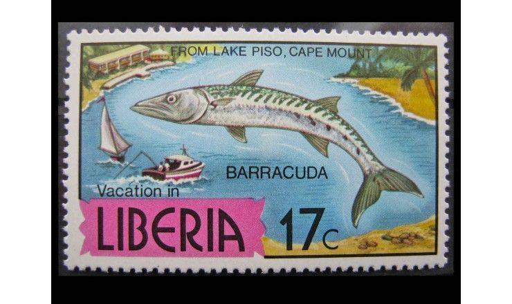 """Либерия 1981 г. """"Экономика Либерии, рыбы"""""""