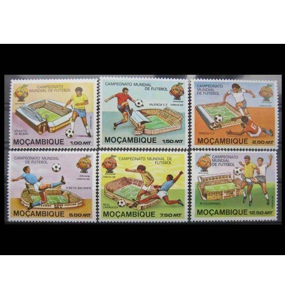 """Мозамбик 1981 г. """"Чемпионат мира по футболу, Испания 1982"""""""