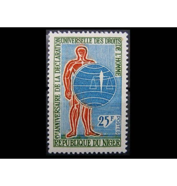 """Нигер 1963 г. """"15-летие провозглашения прав человека"""""""