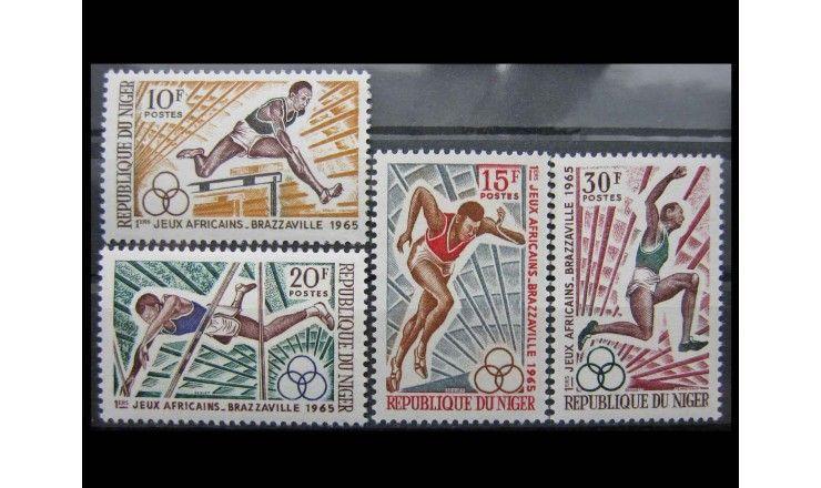 """Нигер 1965 г. """"Африканские игры, Браззавиль"""""""