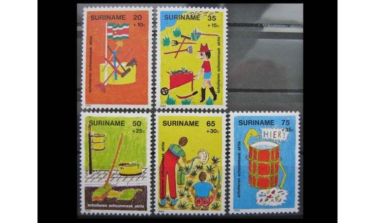 """Суринам 1982 г. """"Акция:  «Держите свой город чистым»"""""""