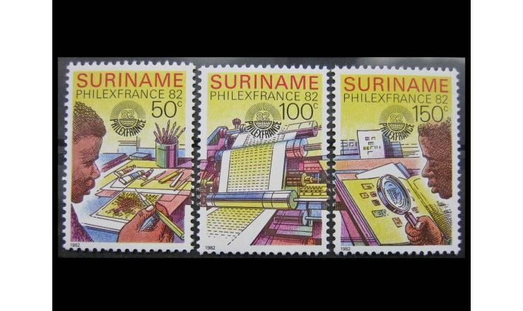 """Суринам 1982 г. """"Международная филателистическая выставка PHILEXFRANCE`82"""""""