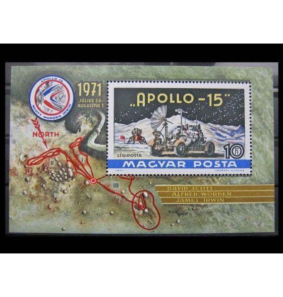 "Венгрия 1972 г. ""Аполлон 15"""