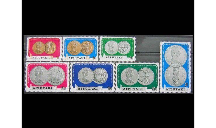 """Аитутаки 1973 г. """"Монеты островов Кука"""""""