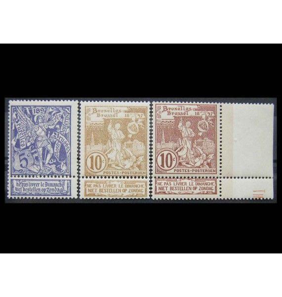 """Бельгия 1896 г. """"Международная выставка в Брюсселе"""""""