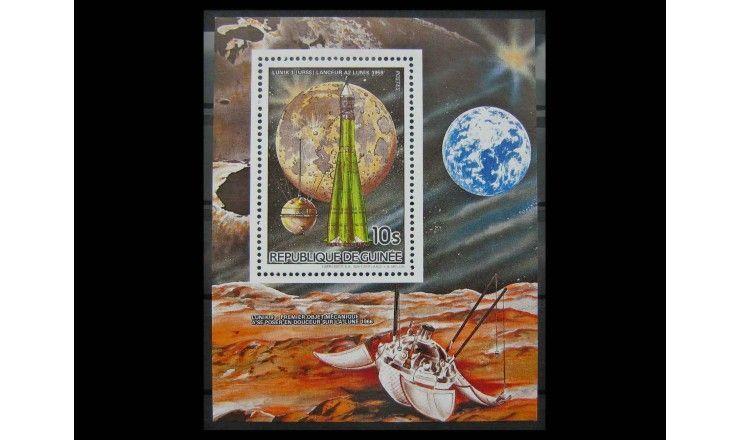 """Гвинея 1985 г. """"Космонавтика"""""""