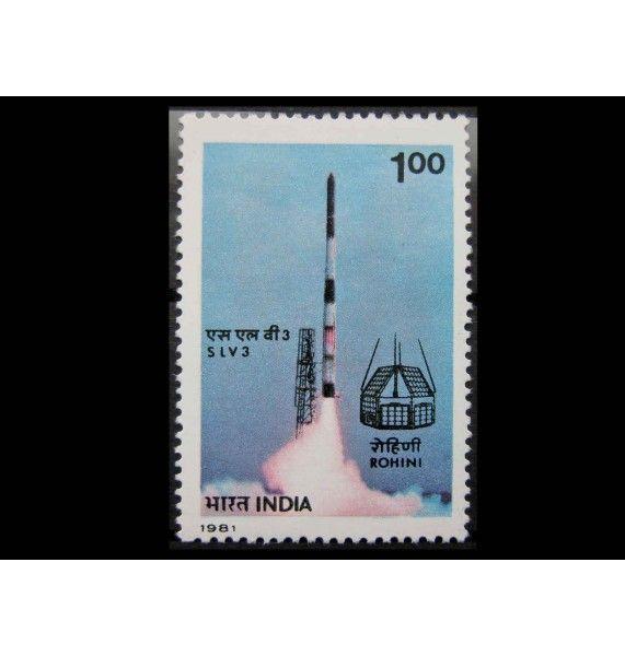 """Индия 1981 г. """"1-я годовщина запуска индийской ракеты SLV-3"""""""