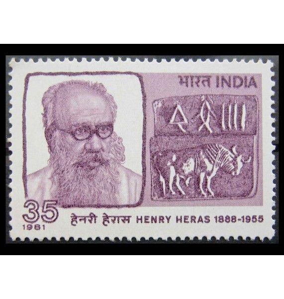 """Индия 1981 г. """"26-летие смерти Генри Хераса"""""""