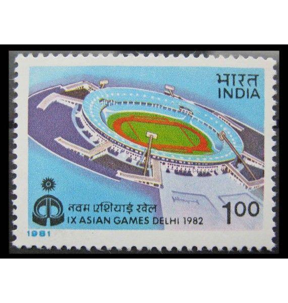 """Индия 1981 г. """"Азиатские игры, Нью-Дели"""""""