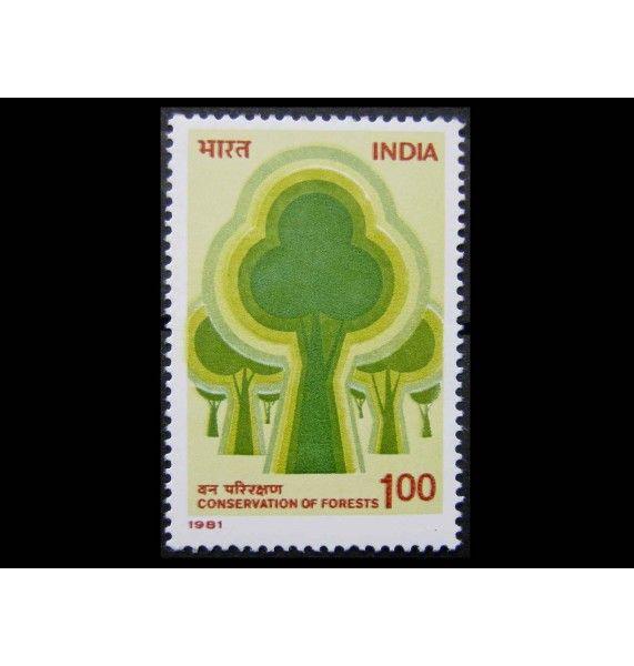 """Индия 1981 г. """"Охрана окружающей среды"""""""