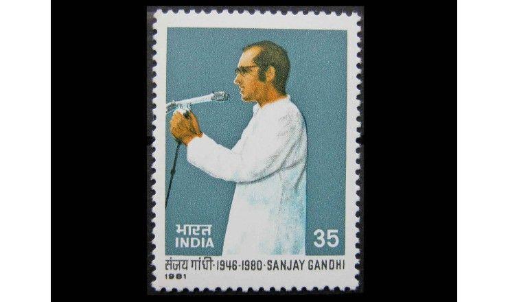 """Индия 1981 г. """"Первая годовщина смерти Санджая Ганди"""""""