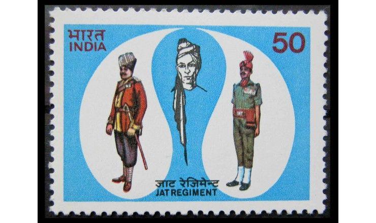 "Индия 1983 г. ""Униформа"""