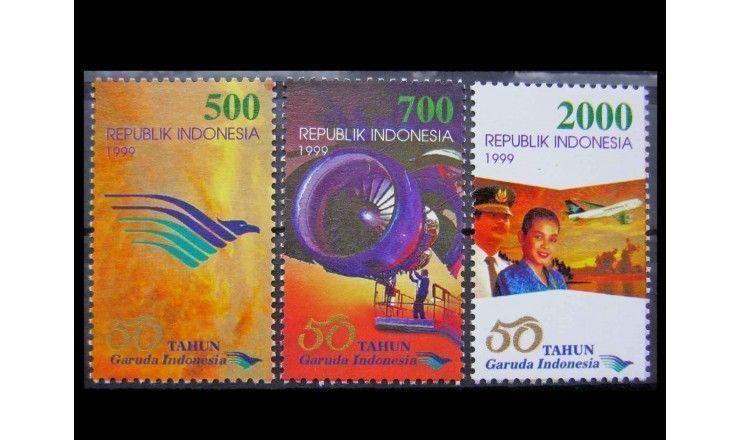 """Индонезия 1999 г. """"50-летие авиационной компании «Garuda Indonesia»"""""""