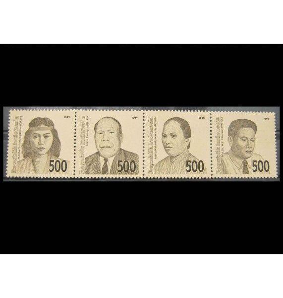 """Индонезия 1999 г. """"54 годовщина независимости: Национальные герои"""""""