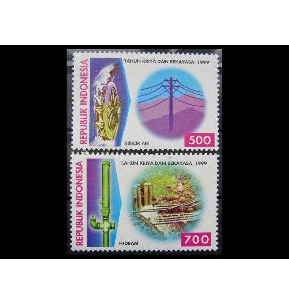 """Индонезия 1999 г. """"Национальная декада туризма (1993-2000): Год изобретений и инженерии"""""""