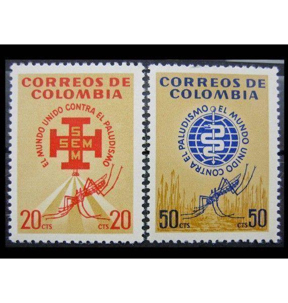 """Колумбия 1962 г. """"Кампания по борьбе с малярией"""""""
