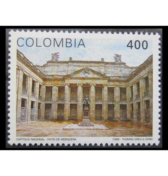 """Колумбия 1996 г. """"150-летие решения о строительстве здания парламента"""""""