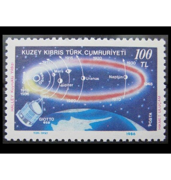 """Турецкий Кипр 1986 г. """"Комета Галлея"""""""