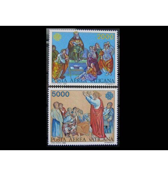 """Ватикан 1983 г. """"Всемирный год связи"""""""