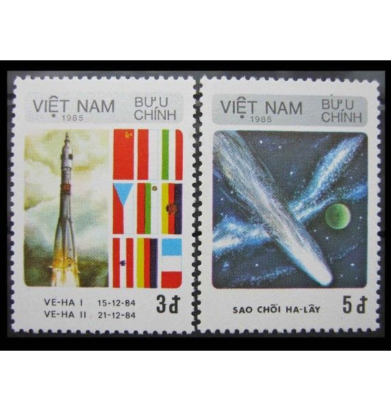 "Вьетнам 1986 г. ""Комета Галлея"""