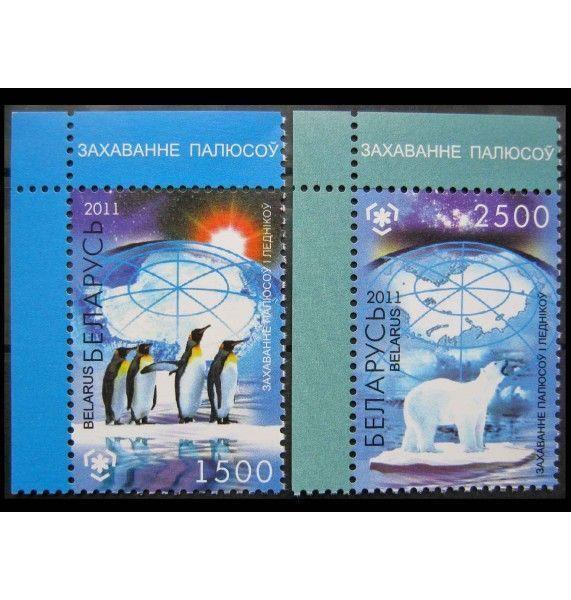 """Белоруссия 2011 г. """"Сохранение полюсов и ледников"""""""