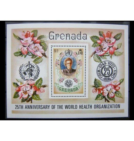 """Гренада 1973 г. """"25-летие ВОЗ"""""""