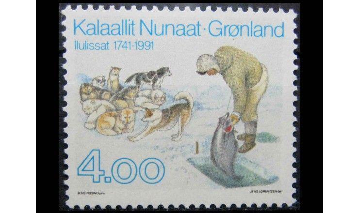 """Гренландия 1991 г. """"250 лет городу Илулиссат (Якобсхавн)"""""""